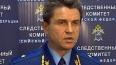 СК: лидеры оппозиции могут стать подозреваемыми по ...