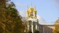СМИ: У патриарха Кирилла появится резиденция в Пушкине