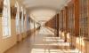 На плюнувшую в комиссию по этике СПбГУ студентку завели дело после проверки