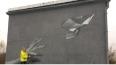 Жертвам A321 посвятили граффити