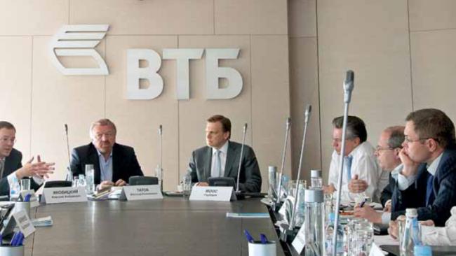 """Банк Москвы создал дочернюю компанию """"БМ Проект"""""""