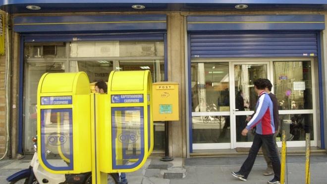 В Греции на почте взорвалось письмо с бомбой