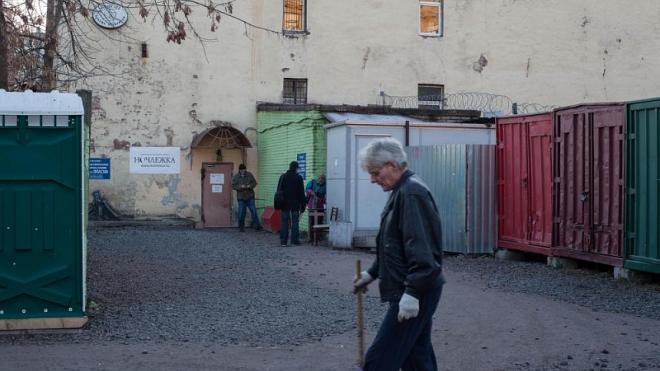 """Благотворительная организация """"Ночлежка"""" собирает старые телефоны для бездомных"""