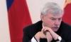 До конца недели Полтавченко решит,кто возглавит комитет по культуре