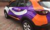 С 1 марта жители города и области не смогут пользоваться каршерингом CarSmile