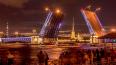 В Петербурге 30 ноября прекратится навигация и разводка ...