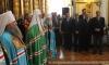 Патриарх Кирилл  отслужил литургию к 250-летию Никольского собора