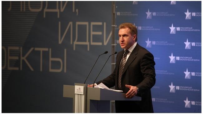 Игорь Шувалов официально опроверг обвинения Wall Street Journal
