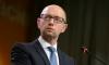 Арсений Яценюк наконец решился оставить пост премьер-министра