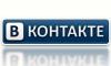 «ВКонтакте» покажет матчи ЧМ по футболу 2014