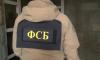 """Офис мясоперерабатывающего завода """"Парнас-М"""" обыскивает ФСБ"""