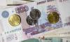Банк России сообщил о снижении инфляции в Петербурге
