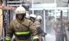 Взрыв газа в городе Энгельс: пострадали дети