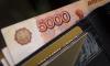 Петербургский миллиардер лишился счетов в банках и недвижимости