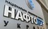 """Янукович поручил правительству разработать программу реформирования """"Нафтогаз"""""""