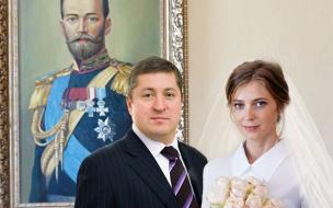 Наталья Поклонская и Иван Соловьев: тайная свадьба, ...