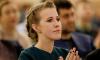 Ксения Собчак рассматривает возможность участия в выборах губернатора Петербурга