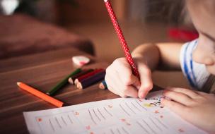 """Семинар """"Развитие детей дошкольного возраста: как преодолеть школьные трудности"""""""