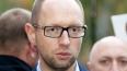 Депутаты Верховной рады унизили Яценюка во время прошени...