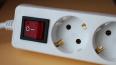 В Петербурге двухлетнего малыша ударило током