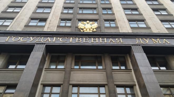 Комитет Госдумы одобрил ко II чтению запрет на посредников при переводе пенсий в НПФ