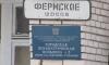 """Петербургский врач-психиатр помогал """"отжимать"""" у пациентов квартиры"""