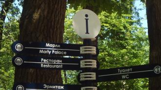 В Петергофе появятся два новых музея