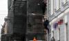 Петербургские подростки забрались по водосточной трубе на здание банка