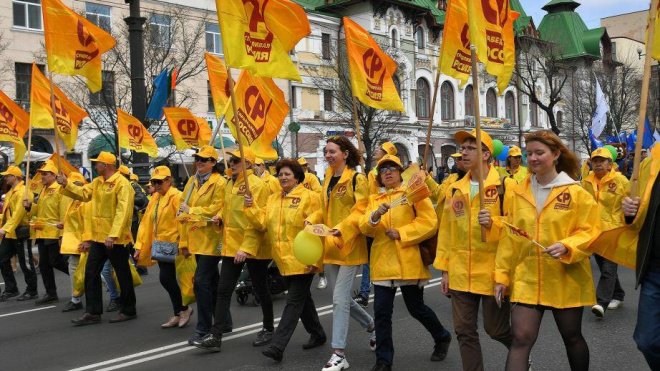 Эсеры планируют согласовать митинг через Горсуд
