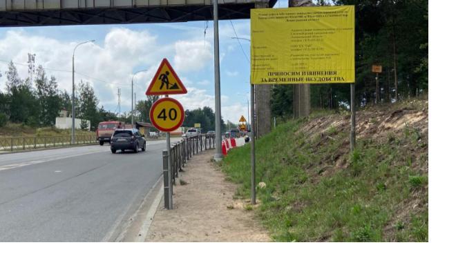 Дорожники сняли 33 тысячи квадратных метров старого асфальта с Копорского шоссе