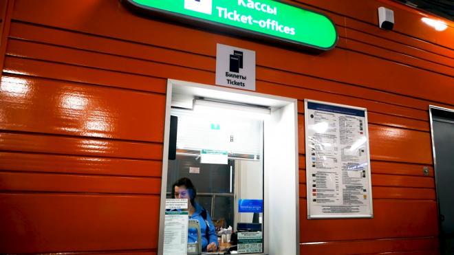 В кассах петербургской подземки 4 февраля временно не принимают карты