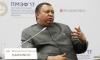 Глава ОПЕК обсудит энергетику на Петербургском экономическом форуме
