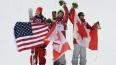 Фристайл, слоупстайл: канадка Хоуэлл выиграла золото, ...
