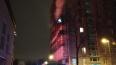 Ночью на Ленинском проспекте сгорела квартира двух ...