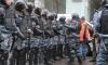 На проспект Сахарова в Москве стянуты ОМОН и полиция
