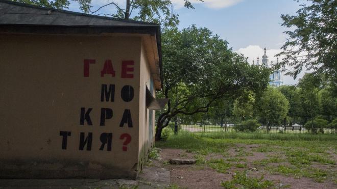 В Петербурге нарисовали ребус, посвященный муниципальным выборам