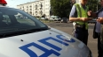 В Петербурге лихач сбил полицейского на переходе