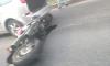 На Светлановском проспекте мотоциклист врезался в иномарку