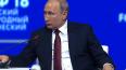 """Путин рассказал о """"беременной"""" мировой экономике"""
