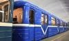 В управлении петербургского метрополитена прошли обыски