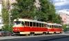 В днепропетровском трамвае взорвался порох