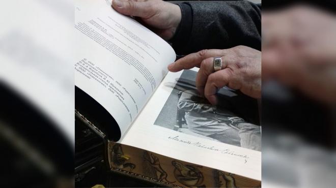 Международный книжный салон в Петербурге решено перенести на осень