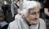 Двое в строгих костюмах украли у пенсионерки из Купчино четверть миллиона рублей