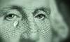Россия снова вложит народные деньги в европейские ценные бумаги