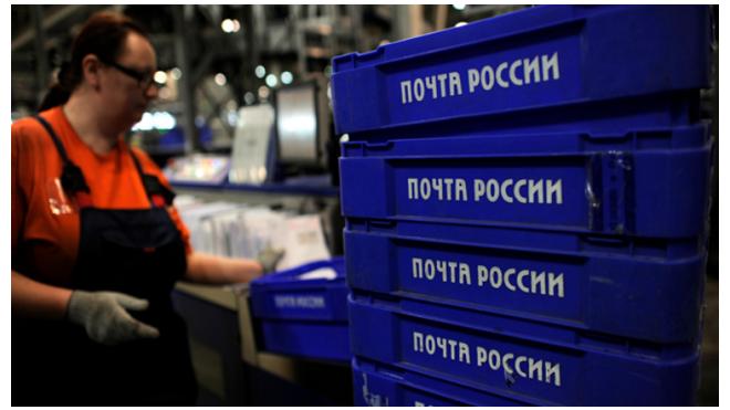 """В Москве ФСБ и """"Почта России"""" изъяли у интернет-магазина более 100 кг запрещенных веществ"""