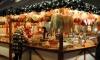 Рождественская ярмарка на Елагином