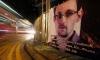 Сноуден скрылся на такси из Шереметьево в убежище