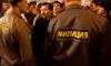 Киргизы и узбеки устроили массовое побоище в центре Москвы