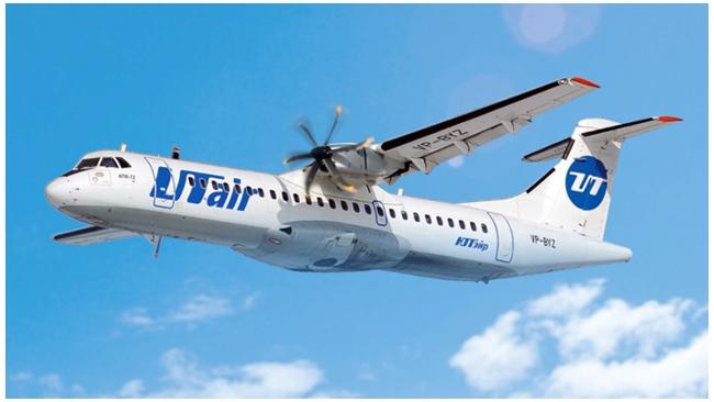 Под Тюменью разбился самолет авиакомпании Utair на борту которого было 43 человека