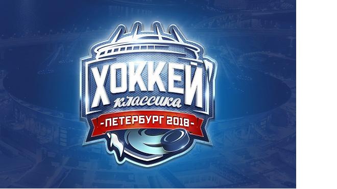"""На стадионе """"Зенит"""" пройдет дерби армейских хоккеистов"""